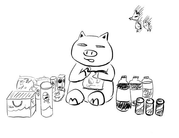 豬(供品).JPG