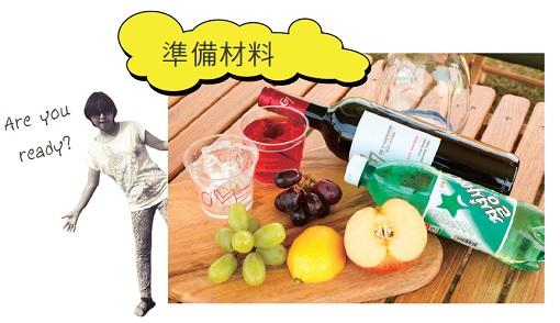 wine (0).jpg