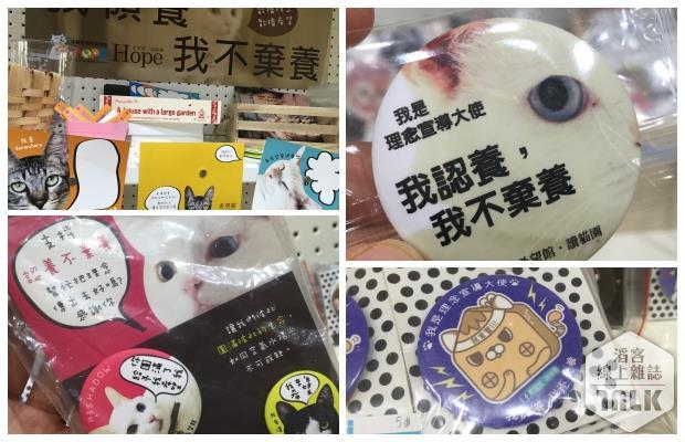 讀貓園001.jpg