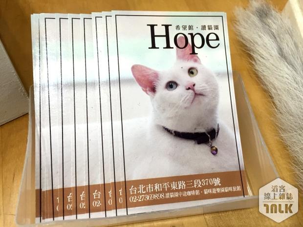 讀貓園006.jpg