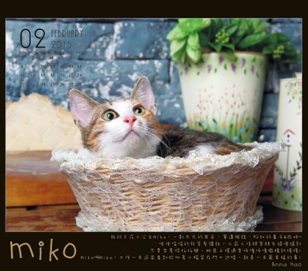 006--貓狗同樂會-01-2015