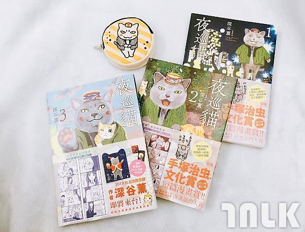 002_cat大塊出版,有人在哭嗎,夜巡貓,深田薰,貓漫畫,療癒.jpg