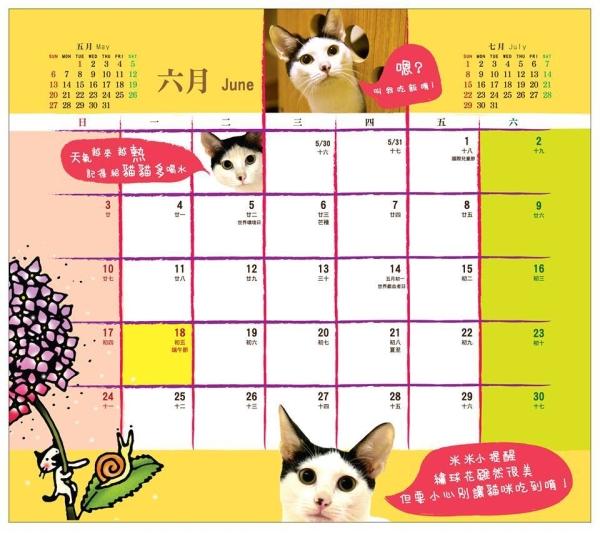2018貓狗同樂會_1.jpg