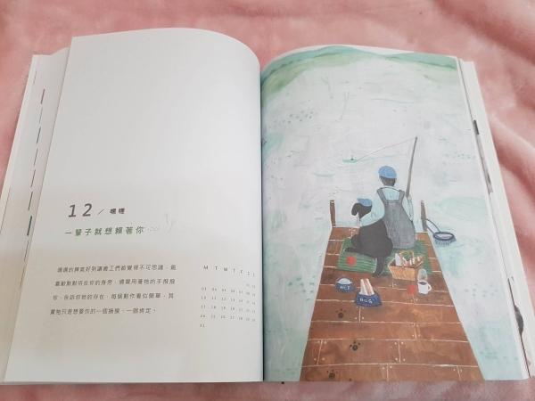 台灣動物保護協進會_1.jpg