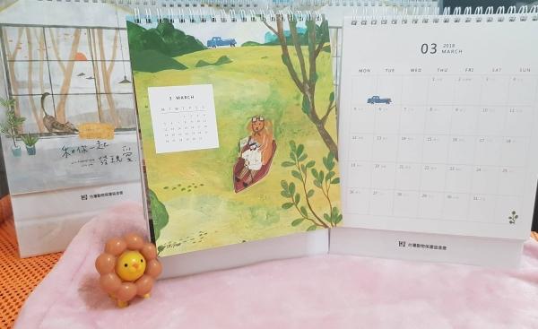 台灣動物保護協進會_3.jpg