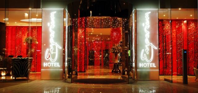 布里斯本紅精品酒店