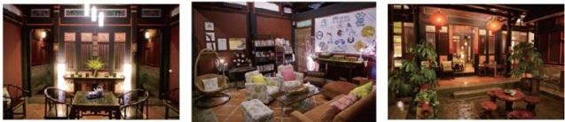 珠山17號民宿(校長的家).jpg