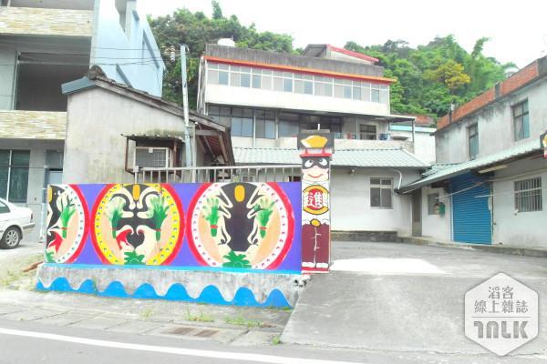 竹東軟橋彩繪村(浮水印)