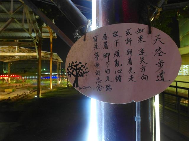 台南美食節SAM_7386.jpg