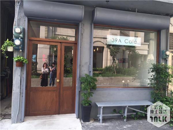 39A CAFE16_o.jpg