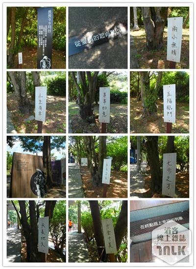 合興車站_4382_副本.jpg