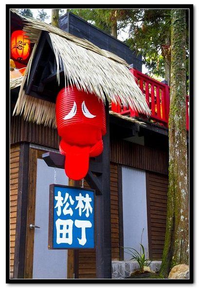 妖怪村 (15).jpg