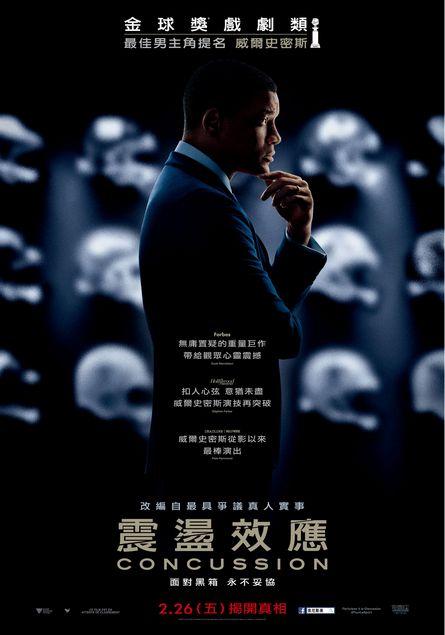 movie_015337_167816