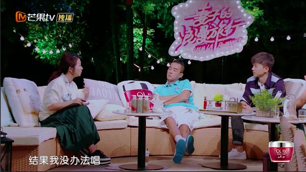 陶晶瑩 把夢想封起來 4.png