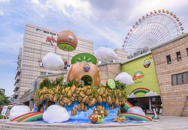 【圖一】今夏最奇異的「空中輕旅行」就在美麗華水舞廣場.jpg