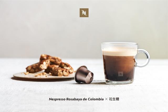 coffee pairing_Rosabaya x花生糖.jpg