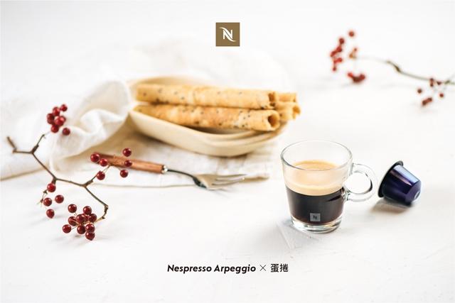 coffee pairing_Arpeggio x蛋捲.jpg