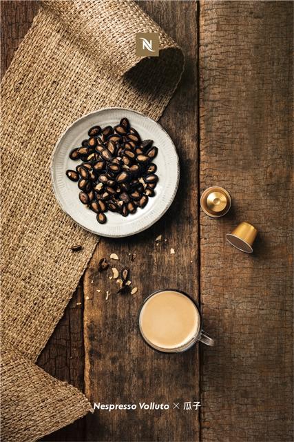 coffee pairing_Volluto x瓜子.jpg