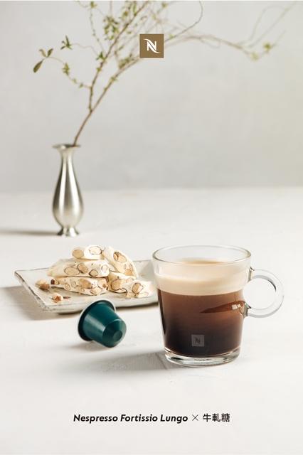 coffee pairing_FortissioLungo x牛軋糖.jpg