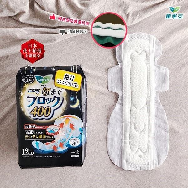 花王 (1).jpg