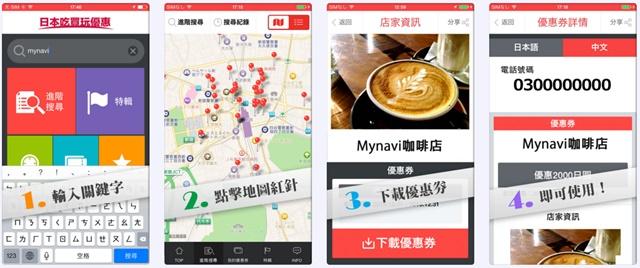 app6.jpg