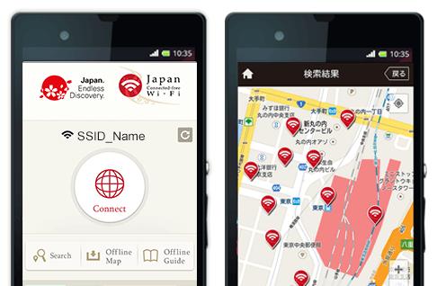 app9.png