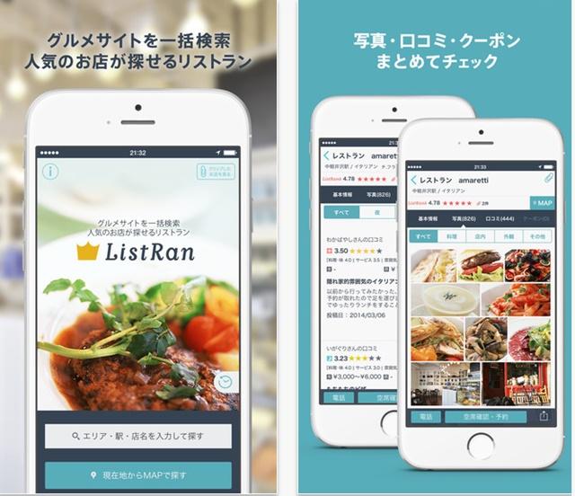 app11.jpg