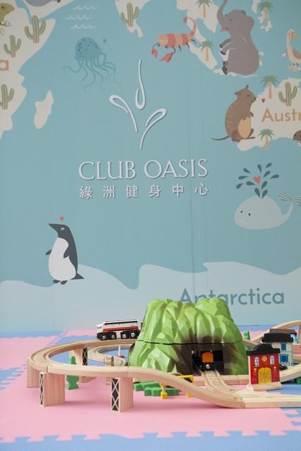 台北君悅-Oasis Club兒童遊戲室 (1).jpg