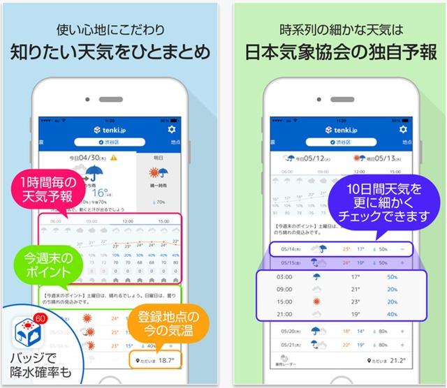 app13.jpg
