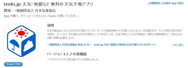 app14.jpg