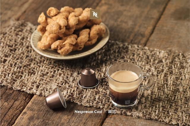 coffee pairing_Cosi x麻花捲.jpg