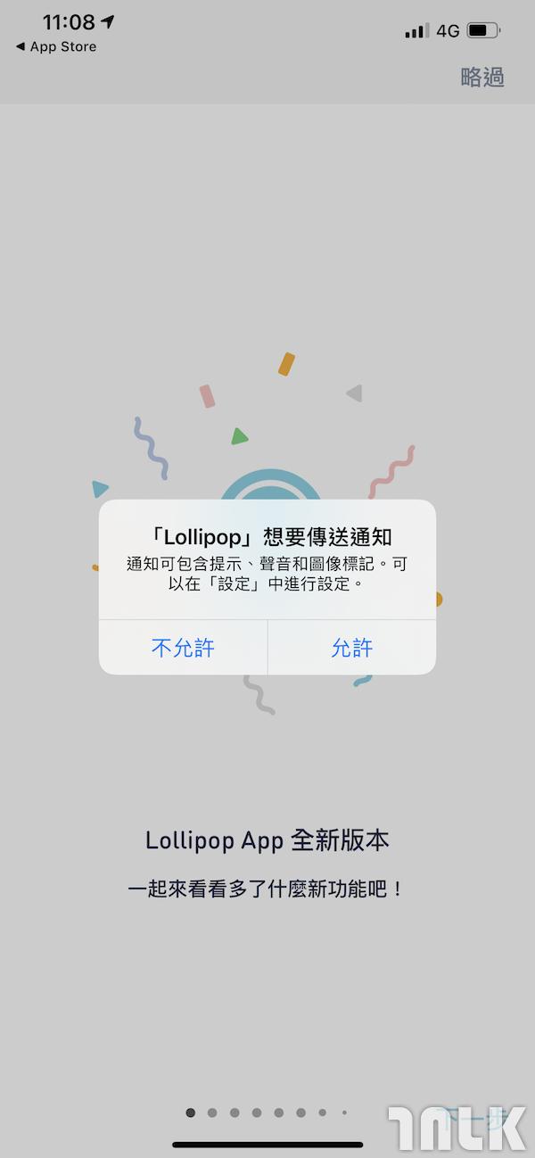 lolipopApp3.PNG