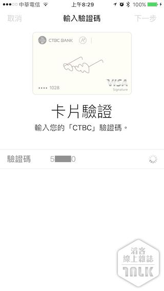 applepay32900028.PNG