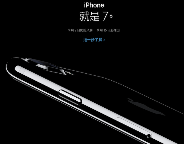 iPhone7PL1.png