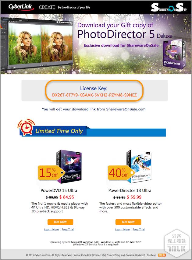 PhotoDirector5-2.png