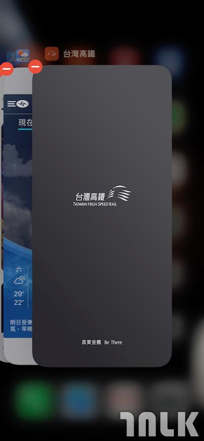 iPhoneX00001.png