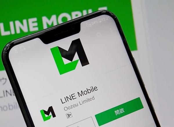 lineMobile00001.jpg