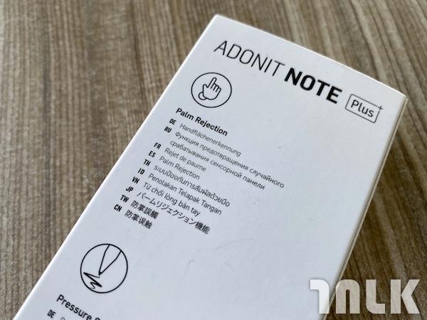 adonitnote+00011.jpg