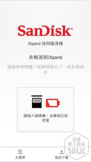 ixpand9423706D-0B26-4586-9C61-0F109A57F987.PNG