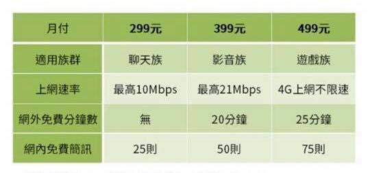 lineMobile00002.jpg