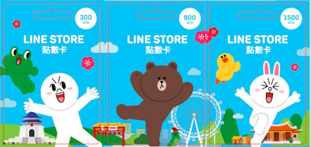 【圖一】行動生活平台LINE推出「LINE STORE點數卡」 6月10日正式在台上市.png