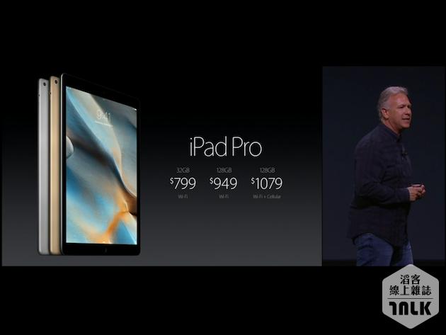 iPadProIMG_0781.PNG