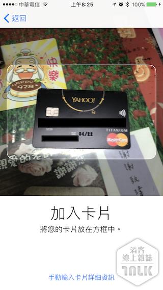 applepay32900012.PNG