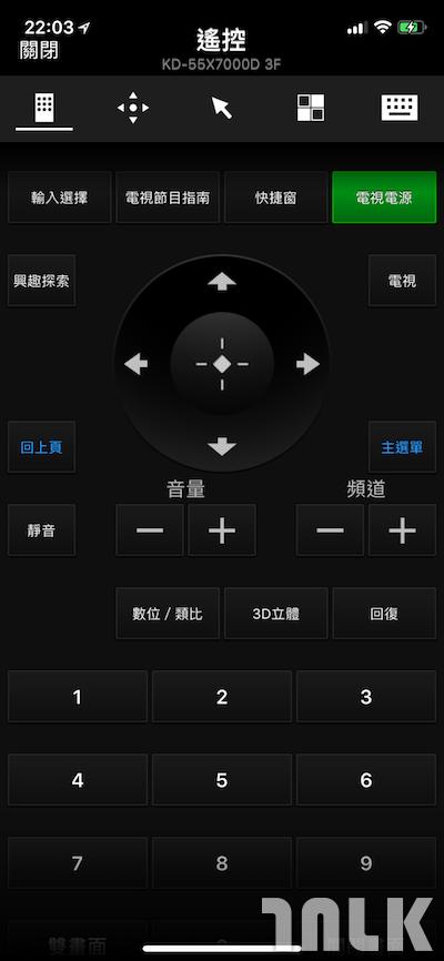 iPhoneX00003.png