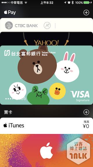 applepay32900038.PNG