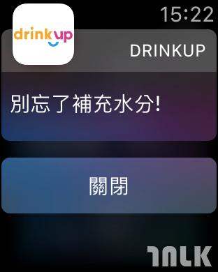 drinkupApp00093.png