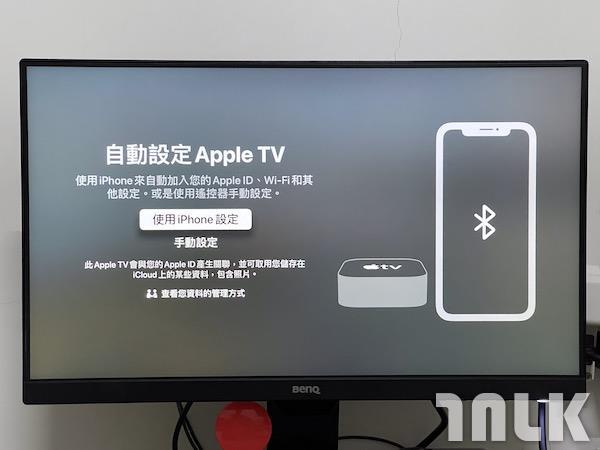 appleTv4K2100026.JPG