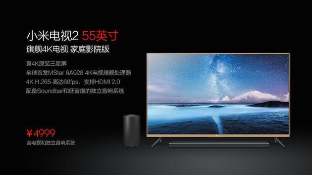 mi31小米電視2-1.jpg