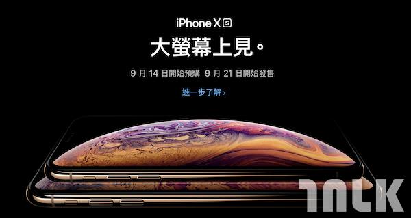 apple2018sep00011.png