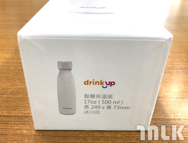 drinkup00002.png